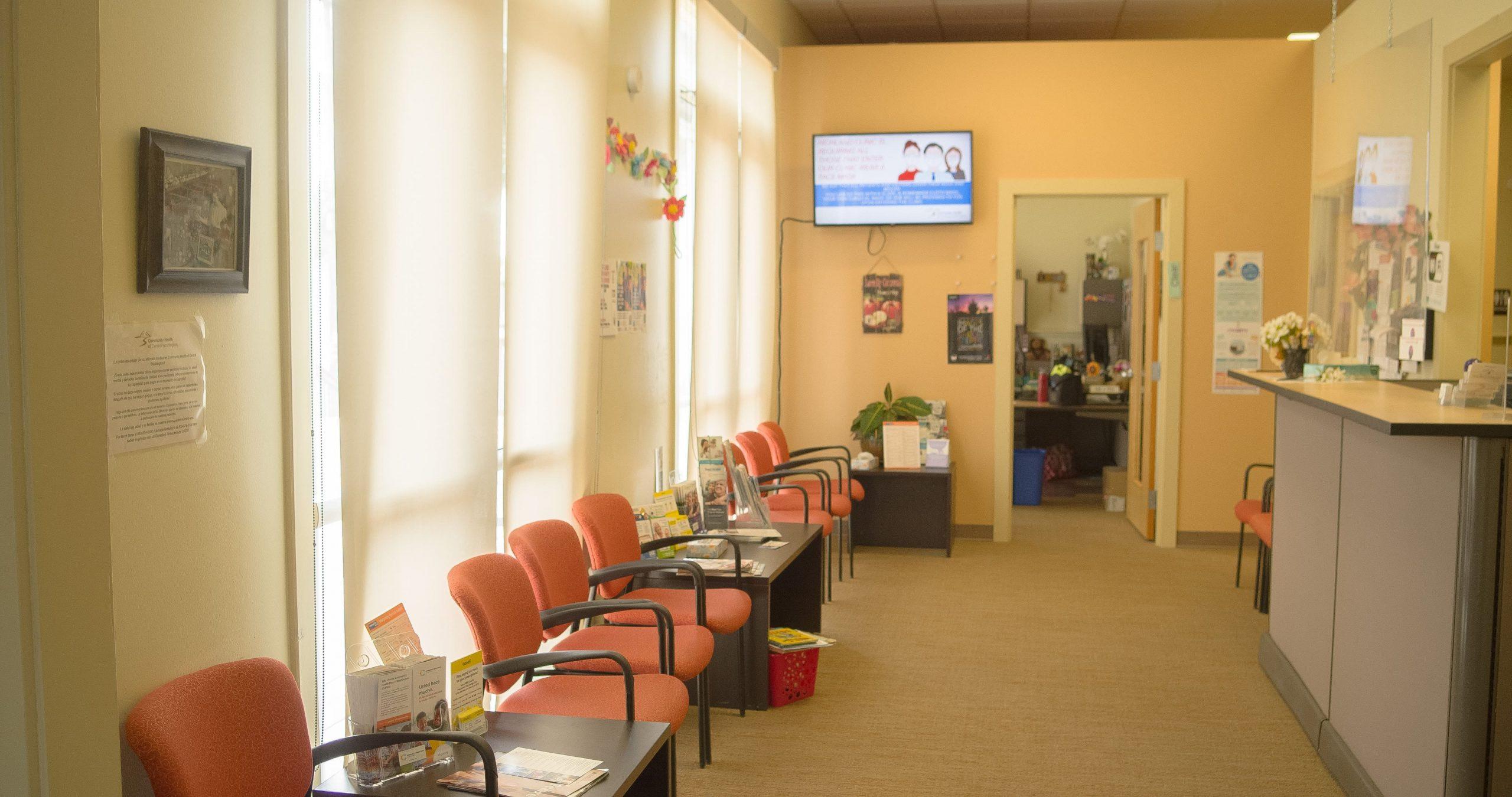 highland clinic gallery